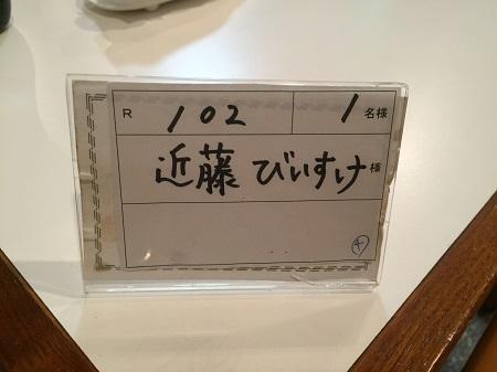 20150930サンロード29
