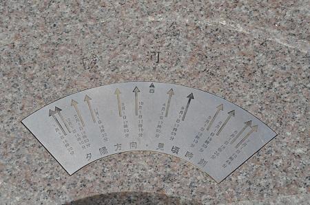 20150930旅人岬07