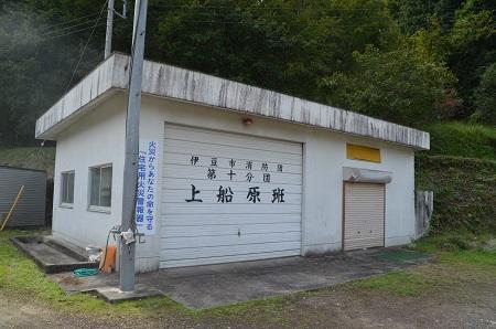 20150930船原小学校14