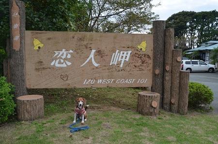 20150930恋人岬22