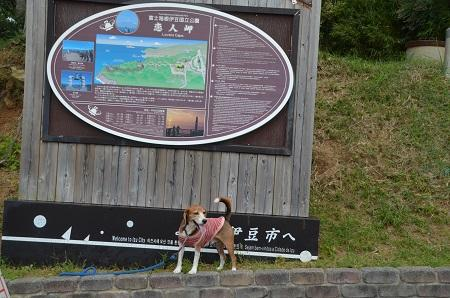 20150930恋人岬19