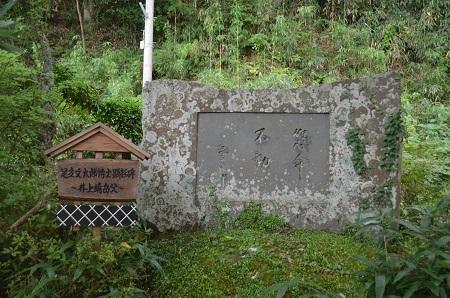 20150930湯ケ島小学校31