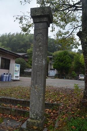 20151001須原小学校12