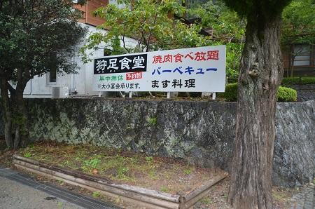 20151001須原小学校15