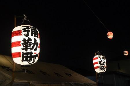 20151009佐倉の秋祭り①20