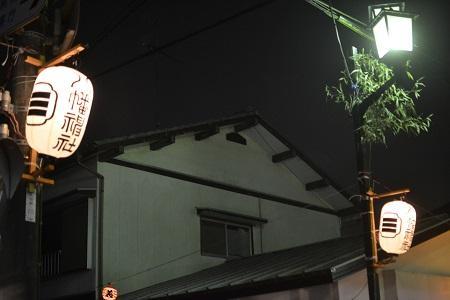 20151010佐倉の秋祭り②12