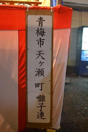 20151010佐倉の秋祭り②09