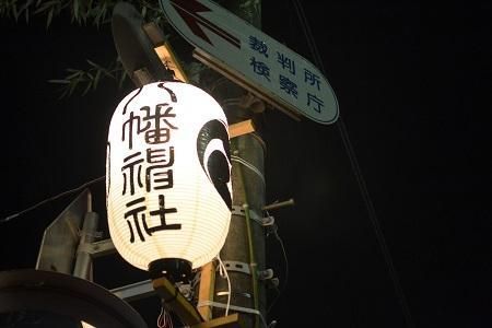 20151010佐倉の秋祭り②13