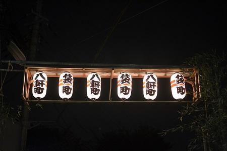 20151010佐倉の秋祭り②30