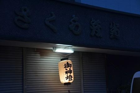 20151011佐倉の秋祭り③01