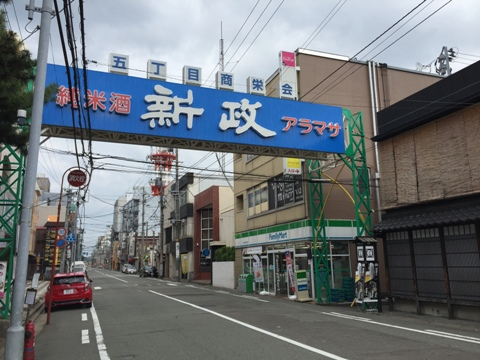 2015080819.jpg