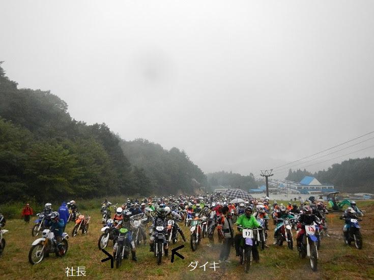 4DSCN0356