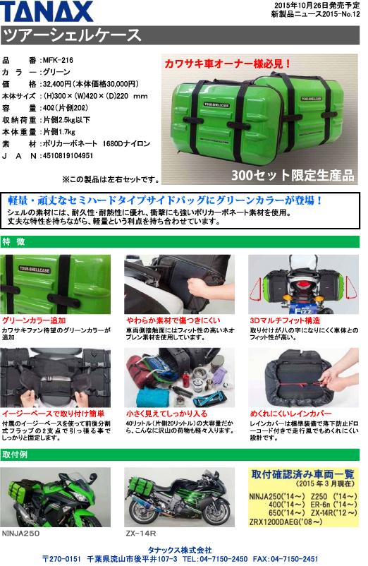 newsAF2683-2.jpg