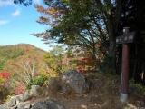 日向沢ノ峰の南峰