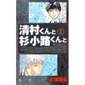 T_CO_kiyomuraku_001_0001-0_2L.jpg