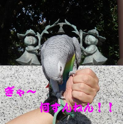 4_おしおき1