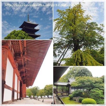 201509東寺