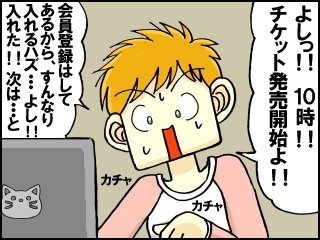 003_201510101643014a3.jpg