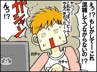 004_2015101016430362a.jpg