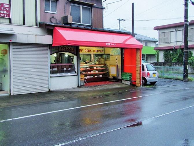 5 15.8.26 雨の中の散歩ほかブログ用 (52)