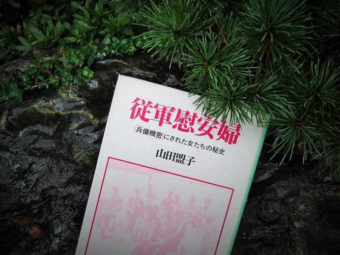 6 15.8.26 雨の中の散歩ほかブログ用 (51)