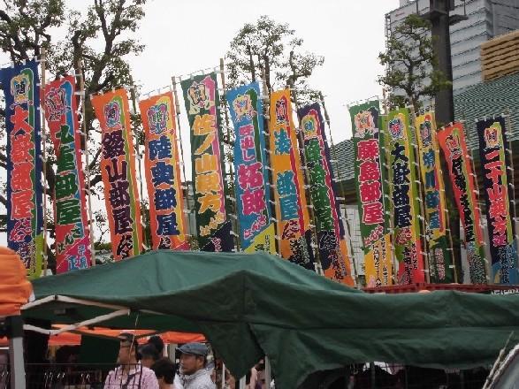 15.9.16 鞠子と両国 (25)