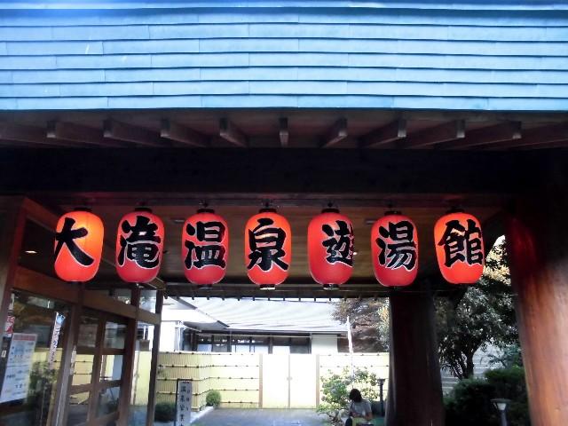 4 15.9.28 栃本地区・カシオ (254)