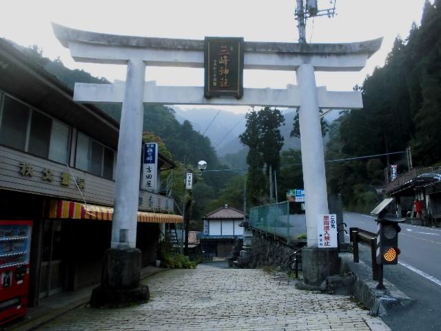 3 15.9.28 栃本地区・カシオ (281)