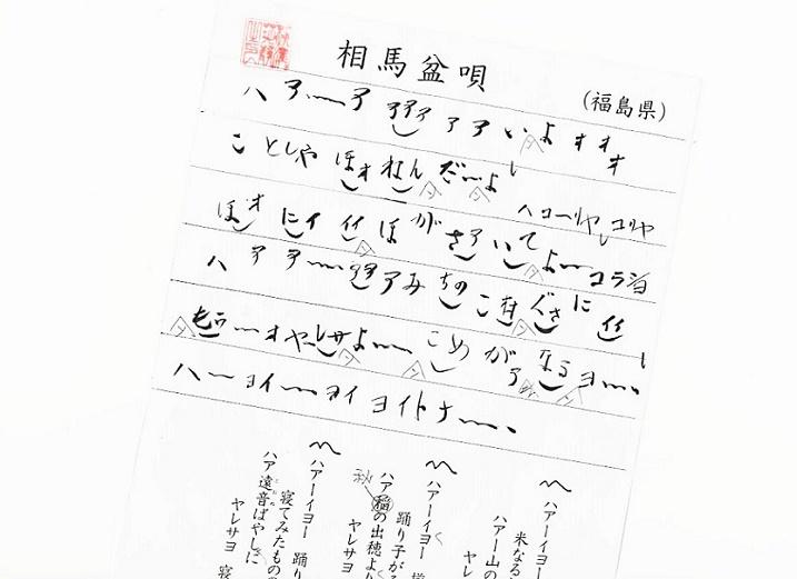 スキャン_20151002
