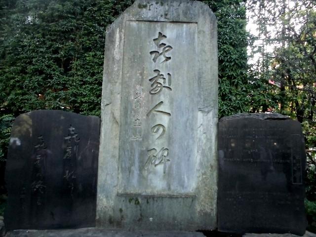 4 15.10.3浅草(山崎、村松、内田)CIMG5156 (43)