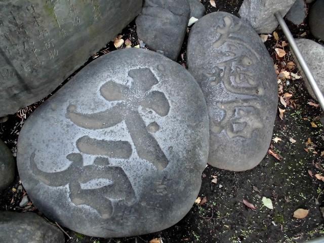 15.10.3浅草(山崎、村松、内田)CIMG5156 (40)