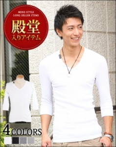 秋,Tシャツ