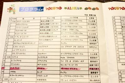 IMG_0780行田