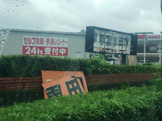 台風被害5