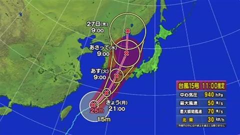 台風被害0