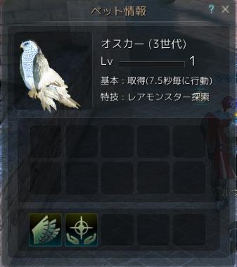 9/23 ホーク合成