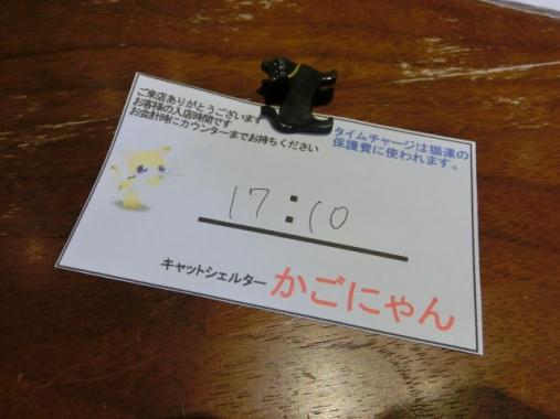 CIMG4593.jpg