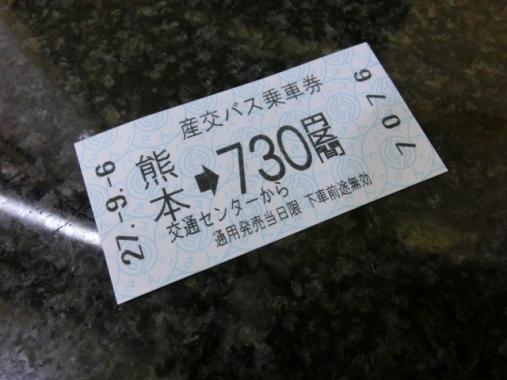 CIMG4770_20150921034419900.jpg