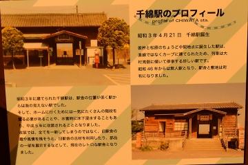 千綿駅201509(7)