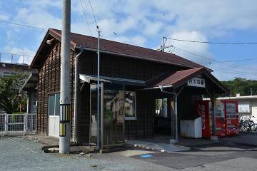 西浜田駅(1)