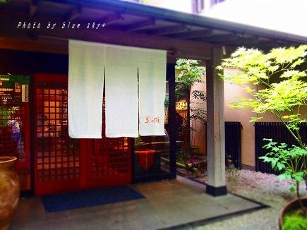 黒川荘入口