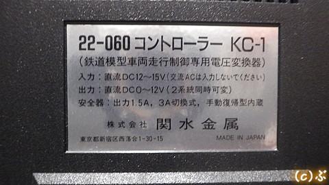 IMGP5207.jpg