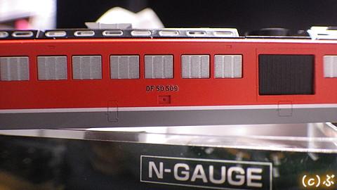 IMGP5387.jpg