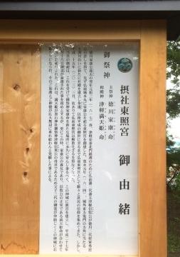 六郷歩き (4)_600