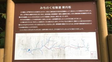 松蔭道8-30 (1)_600