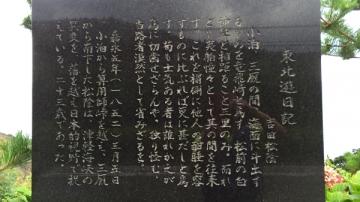 外ヶ浜歩き (7)_600