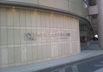 ナクア弘前パイ (3)_600