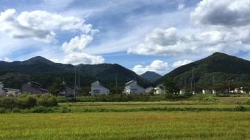 袴腰岳_600