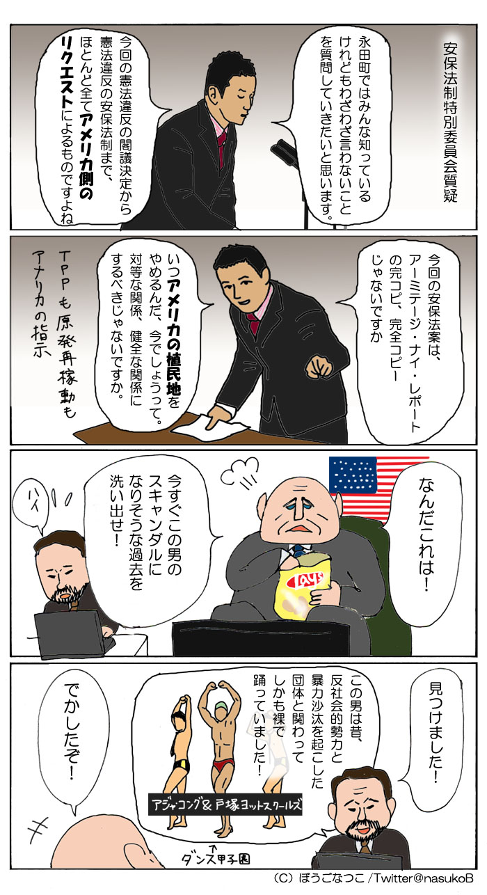 20150820太郎さんの過去