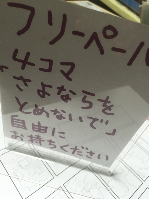 こみてぃあ113−2